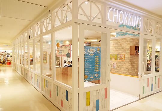 CHOKKIN'S 港北店