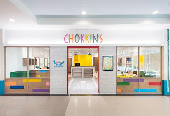 CHOKKIN'S ららぽーと TOKYO-BAY店